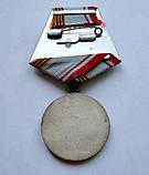"""Медаль """"Ветеран Вооруженных Сил СССР"""" Оригинал., фото 5"""