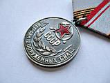 """Медаль """"Ветеран Вооруженных Сил СССР"""" Оригинал., фото 3"""
