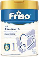 Суха молочна суміш Friso На Гіпоалергенний 400 г