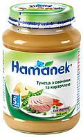 Пюре Hamanek тунець з овочами і картоплею 190 г (23606591760063)