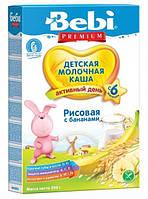 Молочна каша Bebi Рисова з бананом 250 г (1008828)