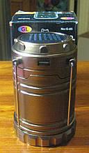 Кемпінговий ліхтар GL G-85 з сонячної зарядкою і функцією Power Bank