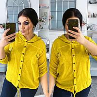 Яркая женская блуза с капюшоном 46-48 50-52 54-56   Цвет- на фото