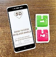 Защитное стекло 5D на телефон Xiaomi Redmi Note 5A черного цвета