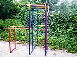 Комплекс спортивно-игровой для улицы, фото 6