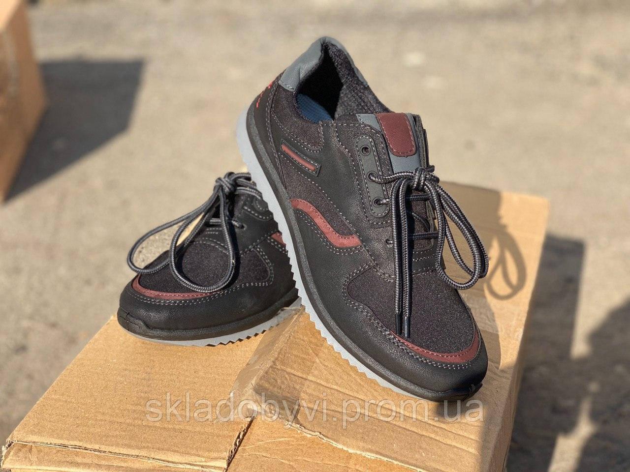 Підліткові кросівки оптом DAGO М 2063