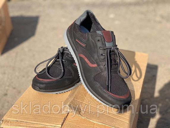 Підліткові кросівки оптом DAGO М 2063, фото 2