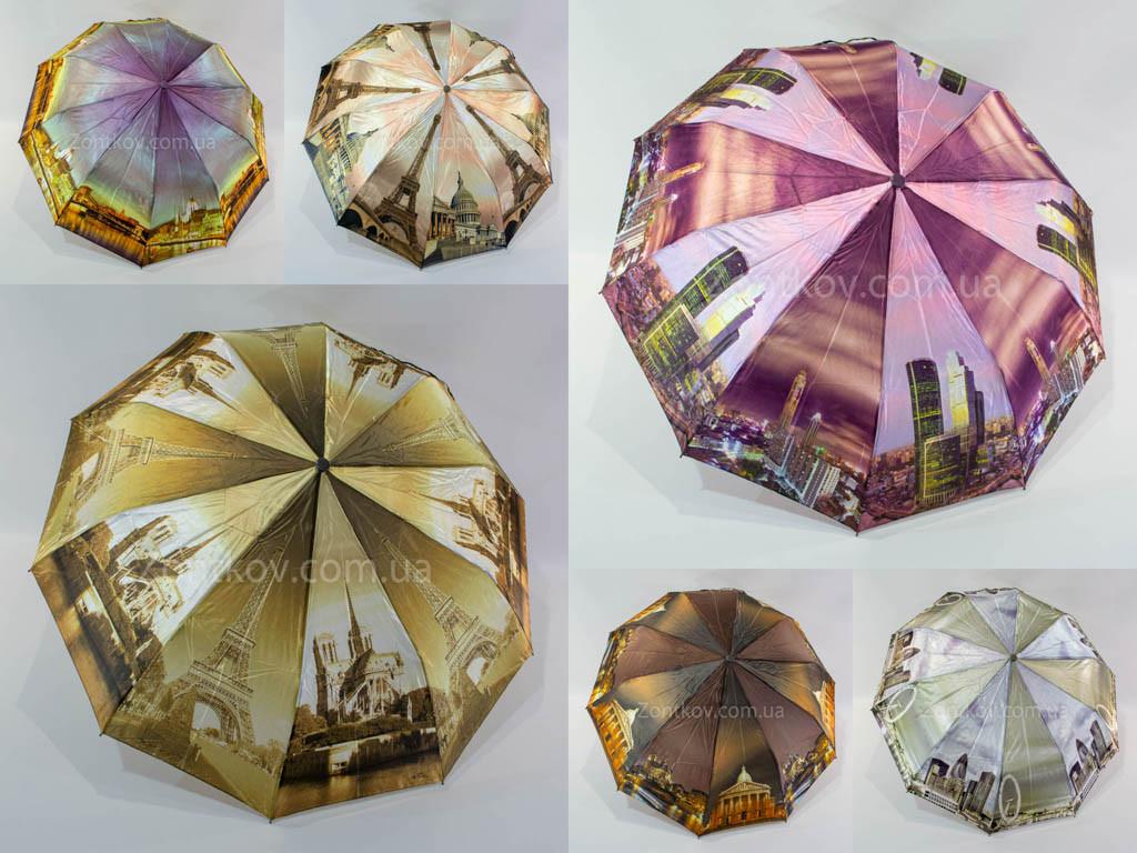 """Женский зонт полуавтомат сатин оптом с фото больших городов от фирмы """"Bellissimo""""."""