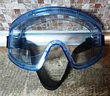 Защитные очки закрытые, фото 6