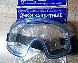 Защитные очки закрытые, фото 8