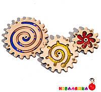 Заготовка для Бизиборда КОМПЛЕКТ Шестеренок 3 шт с Бисером Шестерёнки дерев'яні шестерінки з Бісером бізіборд, фото 1