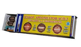 Набор ареометров для спирта Диас АСП-3 с термометром