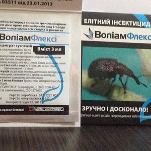 Инсектицид Волиам Флекси, 3 мл — уничтожает вредителей на всех стадиях их развития!