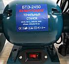 Точило электрическое Беларусмаш БТЭ-2450. Точило Беларусмаш, фото 3