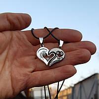 """Подарок парню девушке - Парные кулоны сердце для влюбленных, гравировка""""I Love you"""", цвет серебро и титан"""
