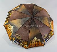 Складной женский зонт Bellissimo полуавтомат сатин с фото больших городов на 10 спиц, фото 1