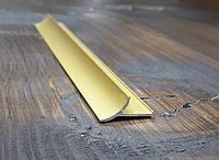 Угол внутренний для плитки универсальный 2,7м золото