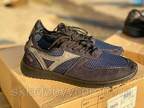 Мужские кроссовки оптом Progress 3905, фото 2