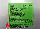 Расширительный бак Viessmann Vitodens 100 WB1С B1HA, B1HC 7837231, фото 8