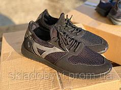 Чоловічі кросівки оптом Progress 3905