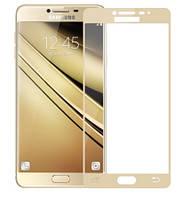 Защитное стекло  Full Glue 3D Gold для Samsung Galaxy J5 2016 J510 золотое