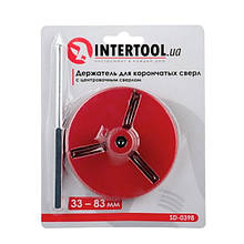 Тримач для корончатых свердел 83 мм, з центрувальним свердлом INTERTOOL SD-0398