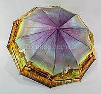 Складной женский зонт Bellissimo полуавтомат сатин с фото больших городов на 10 спиц