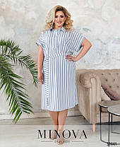Летнее платье большого размера в полоску,  размер от 50 до 64, фото 3