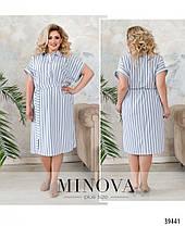 Летнее платье большого размера в полоску,  размер от 50 до 64, фото 2