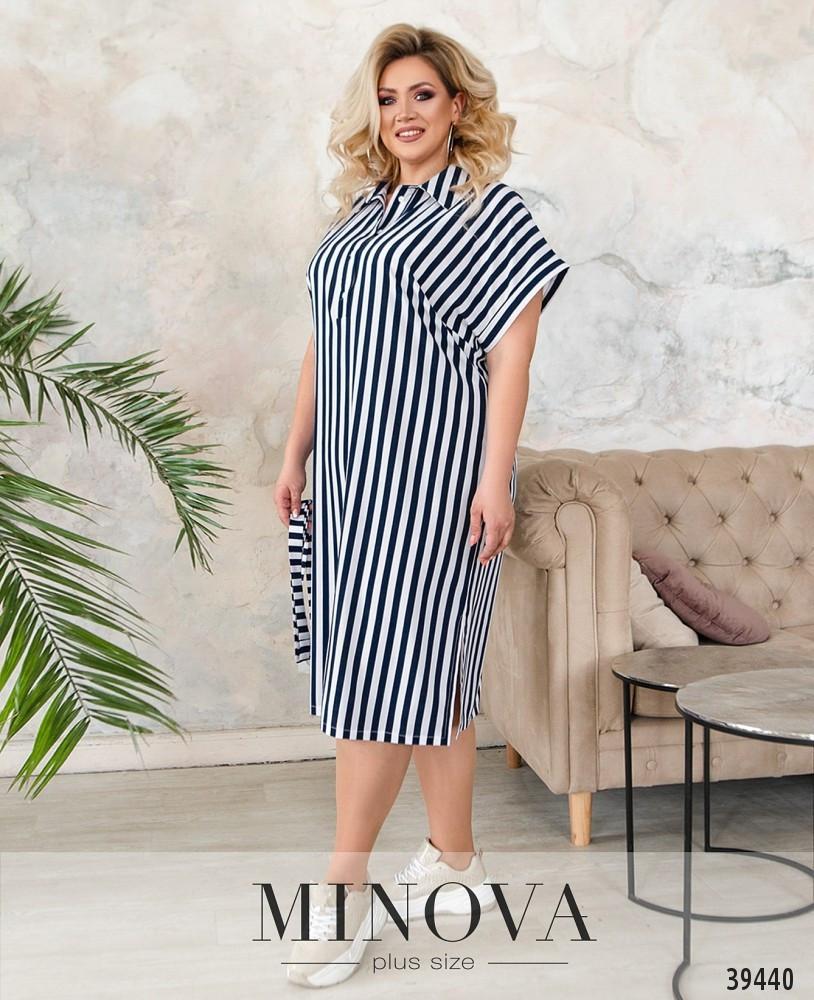 Летнее платье большого размера в полоску,  размер от 50 до 64