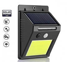 Уличный фонарь 30led с датчиком движения  + солнечная панель