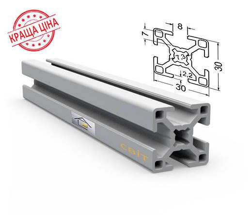 Алюминиевый конструкционный станочный 30х30 без покрытия, фото 2