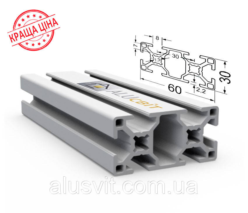 Алюминиевый конструкционный станочный 60х30 без покрытия