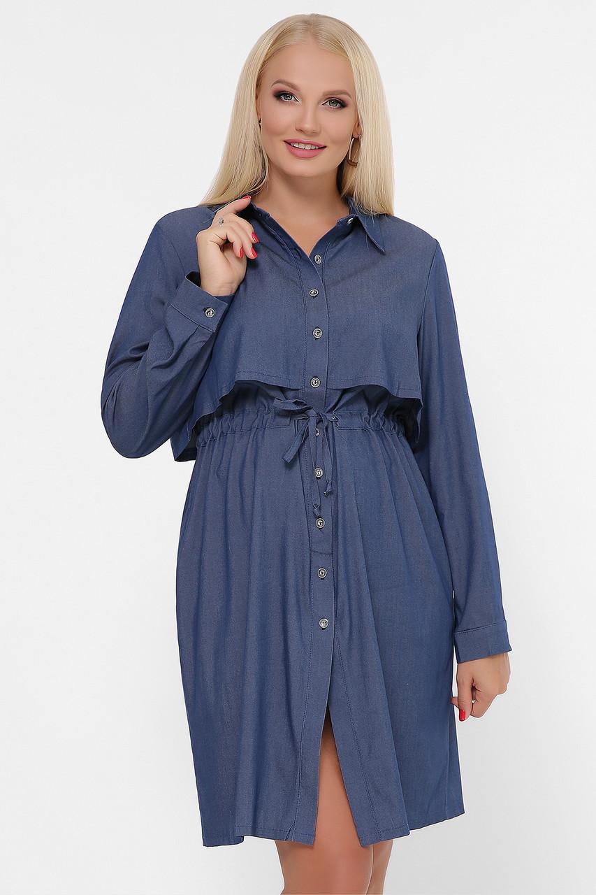 Стильное платье-рубашка для пышных дам,  размер от 50 до 58