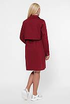 Стильное платье-рубашка для пышных дам,  размер от 50 до 58, фото 3