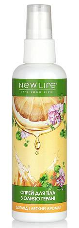 Лосьон косметический - Спрей для тела с маслом герани, фото 2