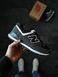 Кроссовки женские New Balance 574  Серые с синим, фото 2
