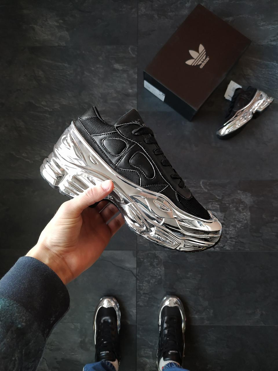 Кросівки Adidas Raf Simons Metallic Чорні