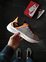 Кроссовки мужские Nike EXP-X14 Оранжевые, фото 1
