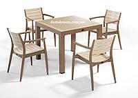 """Комплект высококачественной мебели """"REGNUM FOR 4""""   (стол 90*90, 4 кресла) Novussi, Турция"""