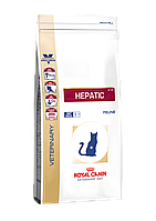 Royal Canin HEPATIC FELINE 2кг -  для поддержания функции печени при хронической печеночной недостаточности