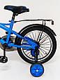 18-STORM Дитячий велосипед c металевим багажником і бічними колесами синій від 6 років Збірка 85%, фото 5