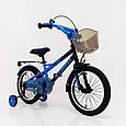 18-STORM Дитячий велосипед c металевим багажником і бічними колесами синій від 6 років Збірка 85%, фото 7