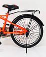 20-STORM Дитячий велосипед з ручкою і бічними колесами помаранчевий від 8 років Збірка 85%, фото 6