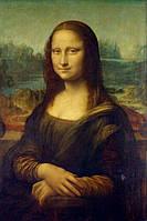 """Алмазная вышивка """"Мона Лиза"""", Леонардо да Винчи, полная выкладка ,мозаика 5d, наборы 25х35 см"""