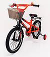 16-STORM  Детский велосипед c металлическим багажником и боковыми колесами оранжевый от 5 лет Сборка 85%, фото 3