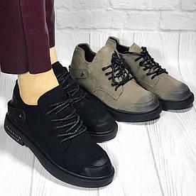 Женские черные туфли замша на низком ходу Деми. Женские туфли на шнурках