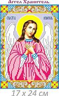 Архангелы, Ангел Хранитель