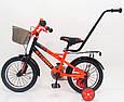 14-STORM  Детский велосипед с ручкой и боковыми колесами оранжевый от 3 лет Сборка 85% Насос в Подарок, фото 5