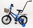 14-STORM  Детский велосипед с ручкой и боковыми колесами синий от 3 лет Сборка 85%, фото 2